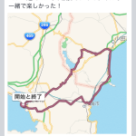 2014-06-04 22.38.34